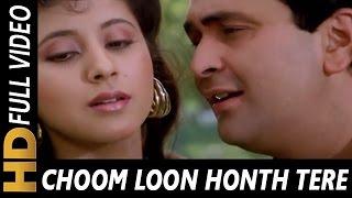 Choom Loon Honth Tere Dil Ki Yahi Khwahish Hai | Kumar Sanu, Alka Yagnik| Shreemaan Aashique Songs width=