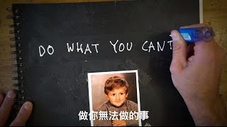 """Casey Neistat-做你無法做的事(中文字幕)""""do what you can't"""""""