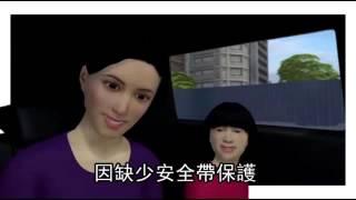 台中母子雙亡車禍行車記錄器曝光--蘋果日報20160308