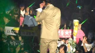 [Fancam] 100227 Because I'm Stupid@SS501 Seoul Persona Encore Concert (HyunJoong Focus)