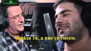 ✅Василис Карас и Пантелис Пантелидис - За един и същ човек говорим (Official video) 🇬🇷