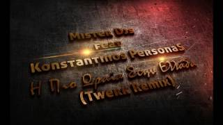 Tika Tika Tika Tak (Twerk Remix) Personas ft mister dj