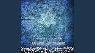 Hatikva (Israeli National Anthem)