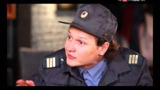 кафе - полицейский
