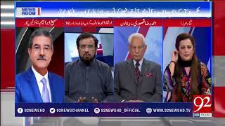 General (R) Asad Durrani should not write a book with the anti-Pakistan person | 26 May 2018 |