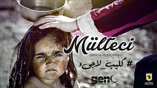 Mülteci Klip - Omran al-Bukaai [Türkçe Altyazılı] #Syria