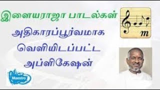 How do download all ilayaraja songs on iPhone and android phone in Tamil