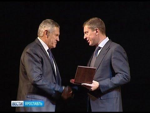 Ярославскую электросетевую компанию признали одним из лучших предприятий региона
