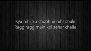 Malal Song Lyrics