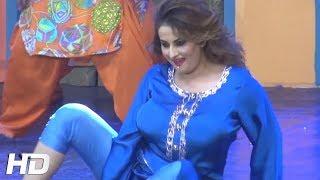 পাকিস্তানী হট ভিডিও। Pakistani Hot Video Song | Pakistani Mujra Video Song
