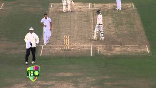 England Lions v Australia XI day two highlights