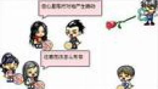 MapleStory 黑糖秀MV