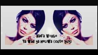 """Haifa Wehbe """"Ya Wad Ya Heliwa"""" (With Lyrics) HD"""