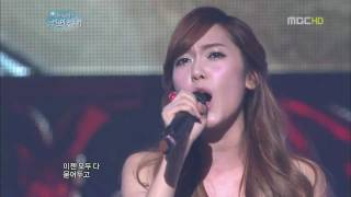 [111224] SNSD(Jessica) ft. SHINee(Onew) - One Year Later (HD)