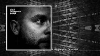 """ONAR """"Progres (feat. Lukasyno)"""" / Zachrypnięte gardło"""