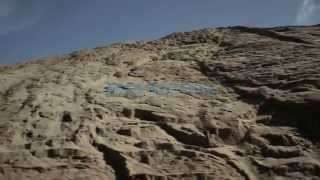 Areia (Sand) - Trailer