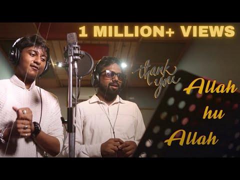 Allah Hu Allah Tamil Song - Super Singer Aajeedh Khalique   Ramalan & Ramzan Special   Muslim Song