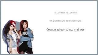 Blacklist - Hyuna feat. LE of EXID - Eng | Rom | Han Color Coded Lyrics Sub