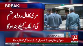 Eid day traffic plan finalised for Murree 23-06-2017 - 92NewsHDPlus