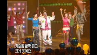 Turtles - What's going on, 거북이 - 왜 이래, Music Camp 20040124