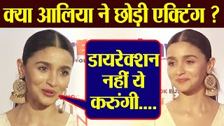 Alia Bhatt talks about her Production House; Watch video | FilmiBeat
