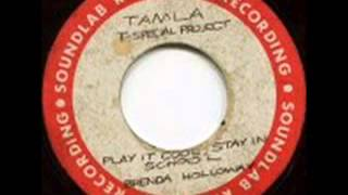 Brenda Holloway Play it cool stay in school