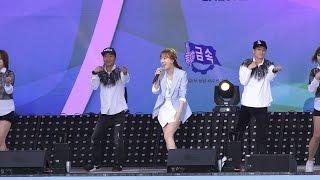 장윤정 반창고 쉐보레 콘서트@20160514 Rock Music