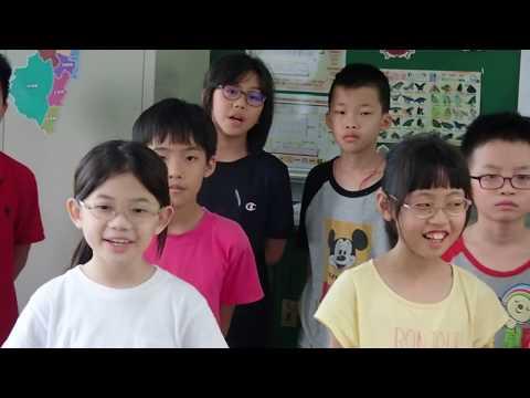 花蓮縣中正國小302練習-有點甜 - YouTube
