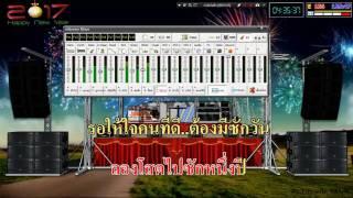 แค่โสด:ทดสอบชุดกลอง remix ของซาวด์ฟ้อน pepe Live in concert pa V6.5 Bank Easy New year