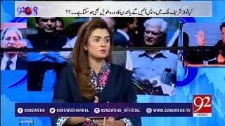 92at8 - 19 September 2017 - 92NewsHDPlus