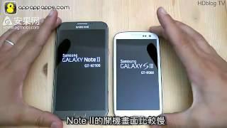 三星两大宠儿Galaxy S3和 Note2争宠,详细对比评测