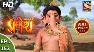 Vighnaharta Ganesh - Ep 153 - Full Episode - 26th  March, 2018 width=