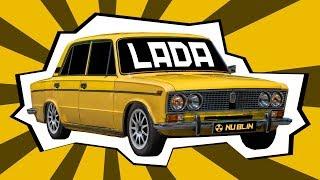 LADA - uamee x Professional Gopnik x Boris