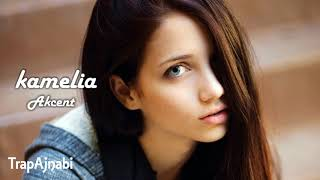 اجمل اغنية اجنبية '' kamelia '' اروع اغنية ممكن تسمعها في حياتك