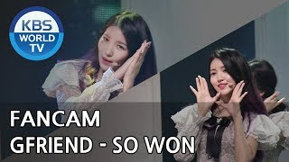 [FOCUSED] GFRIEND's SO WON - Time for the moon night [Music Bank / 2018.05.04]