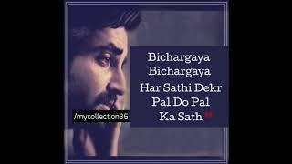 Piyare Afzal Drama Song | Piyare Afzal Whatsapp status | Piyare Afzal Ost | Sad Whatsapp status width=