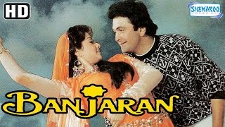 Banajran (HD) - Rishi Kapoor - Sridevi - Pran - Hindi Full Movie - (With Eng Subtitles) width=