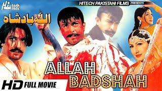 ALLAH BADSHAH (FULL MOVIE) - SHAN, SAIMA & BABAR ALI - OFFICIAL PAKISTANI MOVIE width=