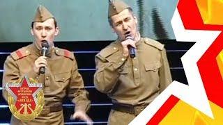 """вокальная группа ОФИЦЕРЫ - """"Когда мы были на войне"""""""