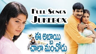 Eeabbaie Chala Manchodu Movie    Full Songs Jukebox    Ravi Teja, Sangeetha, Vaani width=