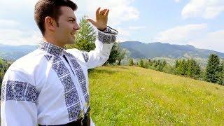 Grigore Gherman - Fugi la deal însurătoare