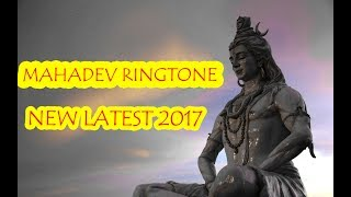 MAHADEV RINGTONE LATEST 2018