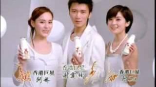 nicholas tse 謝霆鋒 Twins-太子奶廣告