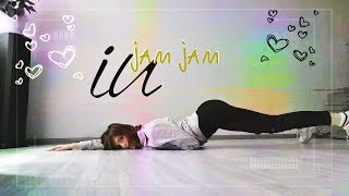 IU (아이유) - Jam Jam (잼잼) dance cover YEOGSEOL choreography NAVINCI @1997DANCE STUDIO