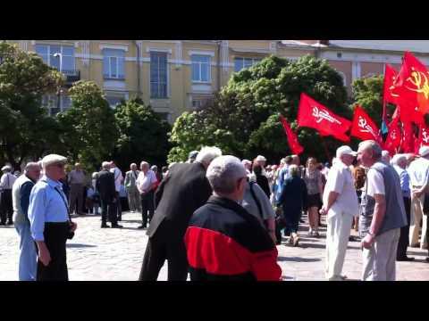 Communist Party in Ukraine
