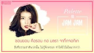 [KARAOKE/THAISUB] IU(아이유) - Jam Jam(잼잼)