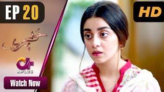 Hoor Pari - Episode 20 | Aplus Dramas | Alizeh Shah, Ammara Butt, Usman Butt | Pakistani Drama