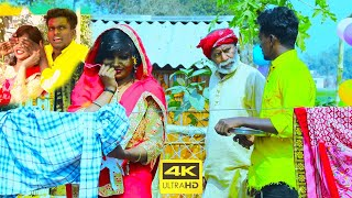 Krishna_ zaik  Comedy video पापा बहरा ना लागे मन  हमार घरे बिया धन  funny video