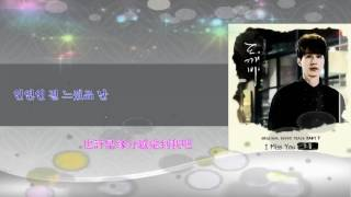韓劇 [孤單又燦爛的神 - 鬼怪 OST Part.7] SISTAR(昭宥Soyou) - I Miss You 中韓字幕