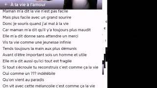 Soprano - À la vie à l'amour [Parole Officielle] Lyrics